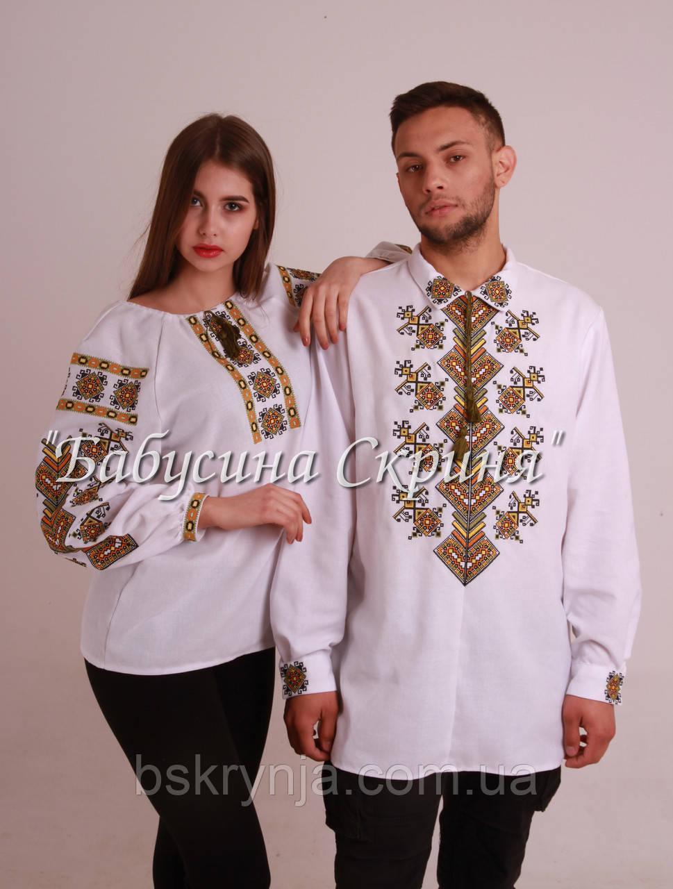 Парні вишиванки.Сорочка жіноча + сорочка чоловіча МВ-123п - Інтернет  магазин