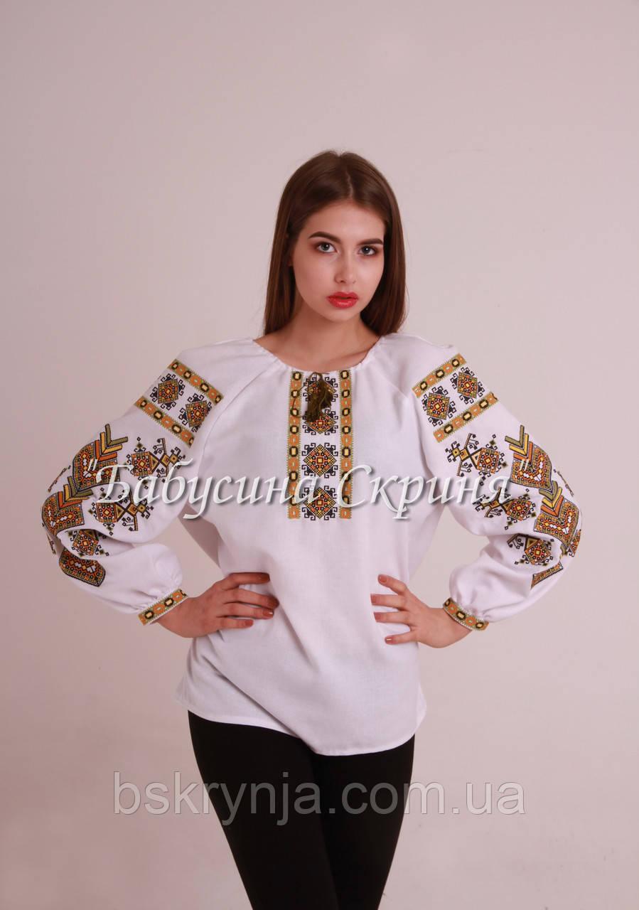 Парні вишиванки.Сорочка жіноча + сорочка чоловіча МВ-123п  продажа ... 24d87ae1c66e3