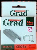 """Скоби 14 * 11,3мм (1000шт) """"Grad"""""""