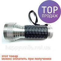 Компактный светодиодный ручной фонарик (LED HAND FLASHLIGHT) BAILONG A103-14C  / светодиодный фонарик