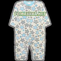 Человечек для новорожденного Звезды р. 68 демисезонный ткань СТРЕЙЧ-КУЛИР 95% хлопок ТМ ПаМаМа 3665 Бирюзовый