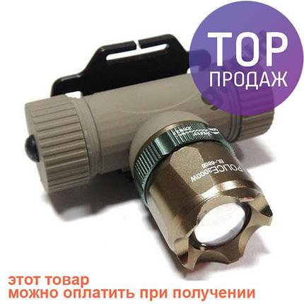 Налобный тактический фонарик Police BL-6866 3000W / Светодиодный аккумуляторный фонарик, фото 2