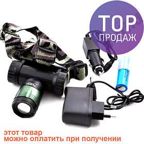 Налобный  Фонарик налобный фонарь Police BL-6951 30000W/ Светодиодный аккумуляторный фонарик