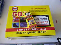 Клей секунда универсальний 505, оптом в Одессе