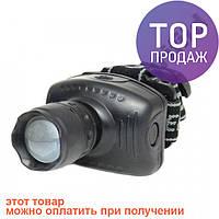 Фонарик налобный со светодиодами BL-6611 Bailong / Налобный аккумуляторный светодиодный фонари