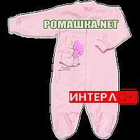 Человечек для новорожденного р. 80-86  демисезонный ткань ИНТЕРЛОК 100% хлопок ТМ Авекс 3044 Розовый А 86