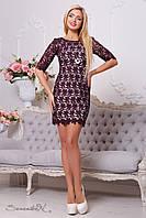 Красивое  летнее  платье 2118 марсала