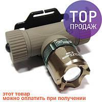 Налобный тактический фонарик Police BL-6866 3000W/ Налобный аккумуляторный светодиодный фонари