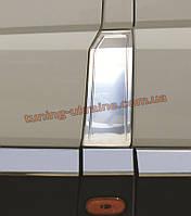 Накладка на люк бензобака Omsa на Volkswagen Crafter 2006-2016