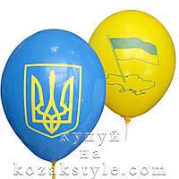 """Кулька повітряна """"Україна"""""""