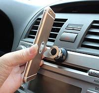 Магнитный держатель телефона в авто. Вариант 1