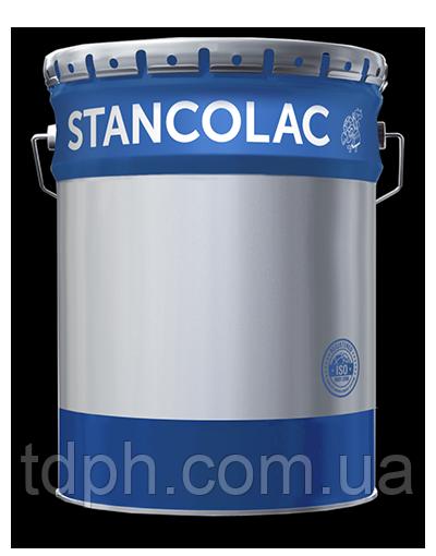 КРАСКА 914 - эпоксидная,химическистойкая краска по металлу и цветным металам