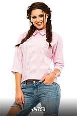 Рубашка с бантом сзади, фото 3