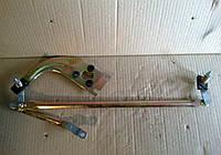 Трапеция стеклоочистителя Ваз 2101,2102 Россия