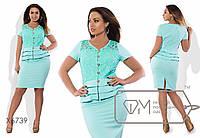 Женский нарядный костюм юбка и пиджак  костюмка+прошва размеры 48-54