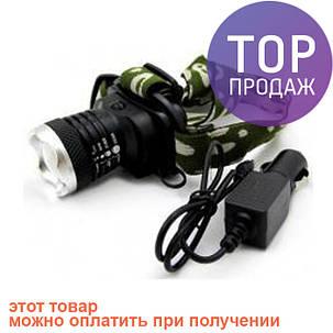 Налобный фонарик BL POLICE 6809 20000W, фото 2