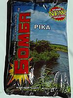 Прикормка Бомба Река