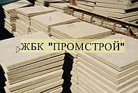 8К10 (плитка тротуарная 1000*1000*100)