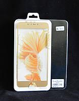 Защитное стекло Glass Screen Protector  для Meizu M5 Note Full золотое