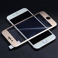 Защитное стекло Iphone 7G+ Full золотое