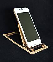 Подставка для телефона, деревянная,большая