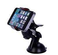 Универсальный держатель телефона/навигатора и на присоске