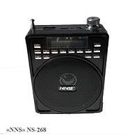 Радиоприемник NS-268TT(USB/microSD,MP3,FM,питание 4-5V/DC, Акк.)