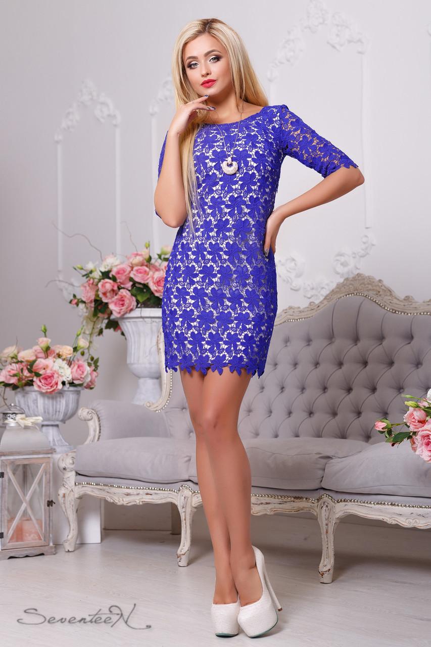 Красивое  летнее  платье 2120 электрик