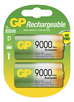Аккумуляторы GP Rechargeable D 9000mAh NiMH 2шт