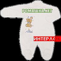 Человечек для новорожденного р. 56 демисезонный ткань ИНТЕРЛОК 100% хлопок ТМ Алекс 3044 Бежевый А