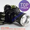 Налобный фонарик BL POLICE 6809 20000W ОРИГИНАЛ