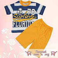Детский летний костюм Футболка и шорты для мальчика от 1 до 3 лет (5336-2)