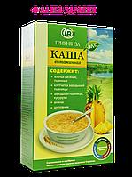 Эко-каша витаминная, 350 г, Грин-Виза