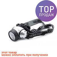 Налобный фонарик BL 050-5 C / Налобный аккумуляторный светодиодный фонарик