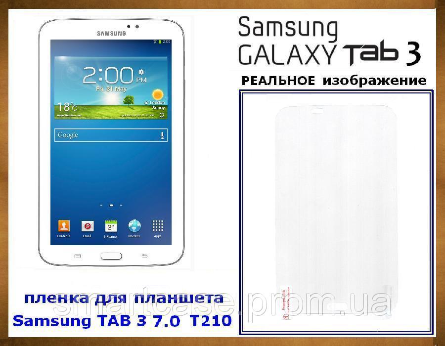 Защитная матовая пленка для планшета Samsung Tab 3 7 T210