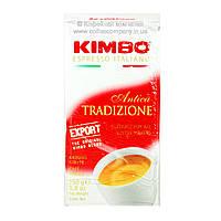 Кофе молотый Kimbo Antica Tradizione 250г