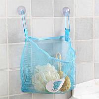 Корзина подвесная для ванных принадлежностей