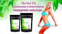 Herbel Fit - чай для похудения (Хербел Фит) - пакет