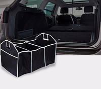 Складной органайзер ящик в багажник авто.