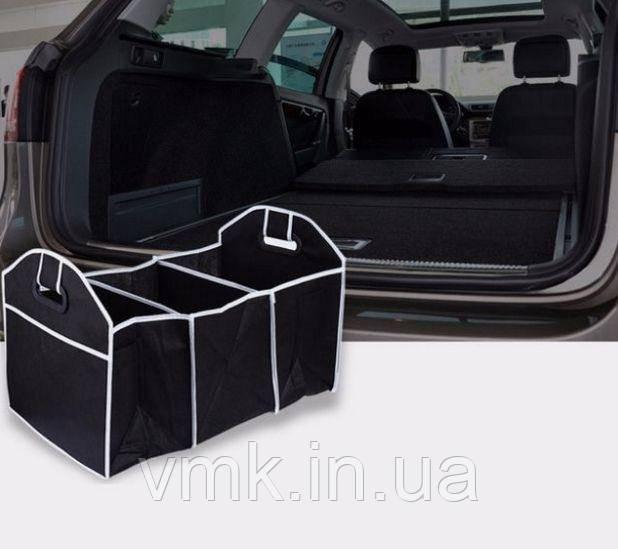 Складной органайзер ящик в багажник авто. - Ваш магазин.Киев в Киеве