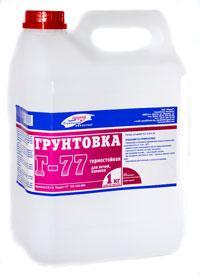 Парад Г-77 термостойкая грунтовка
