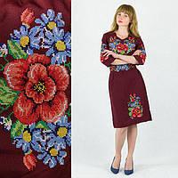 Вышитое женское платье Мальвы и васильки бордового цвета