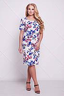 Классическое платье-футляр АДЕЛЬ белое (54-60)
