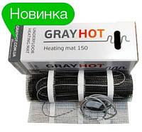 Нагревательный мат под плитку (Теплый пол GrayHot 0,6м2), фото 1