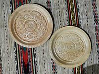 Дерев'яна тарілка сувенірна ручної роботи різьблена 23,5 см