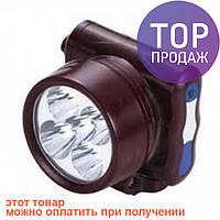 Аккумуляторный налобный фонарик YJ-1829-5 / Налобный аккумуляторный светодиодный фонарик