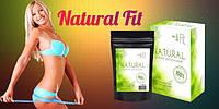 Natural Fit - комплекс для похудения / блокатор калорий (Нейчерал Фит) - пакет