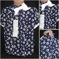 Школьная блузка на штапиле, короткий рукав, Польша, рост 122-146 см., 185