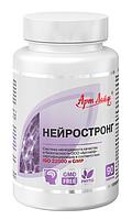 НЕЙРОСТРОНГ (90табл.)    комплекс для улучшения микроциркуляции, повышения эффективности кровоснабжения.