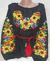 """Стильная вышиванка для женщин """"Украинские подсолнухи"""""""